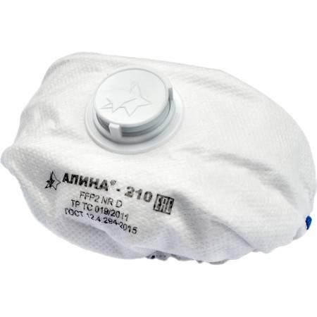 Респиратор Алина 210 (FFP2)