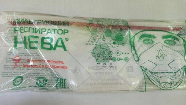 Респиратор Нева 316 (FFP3)