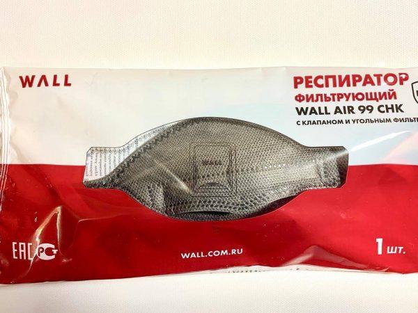 Респиратор Wall AIR 99CHK (FFP3)