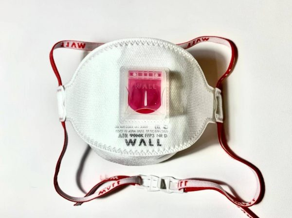 Респиратор Wall AIR 99HK (FFP3)