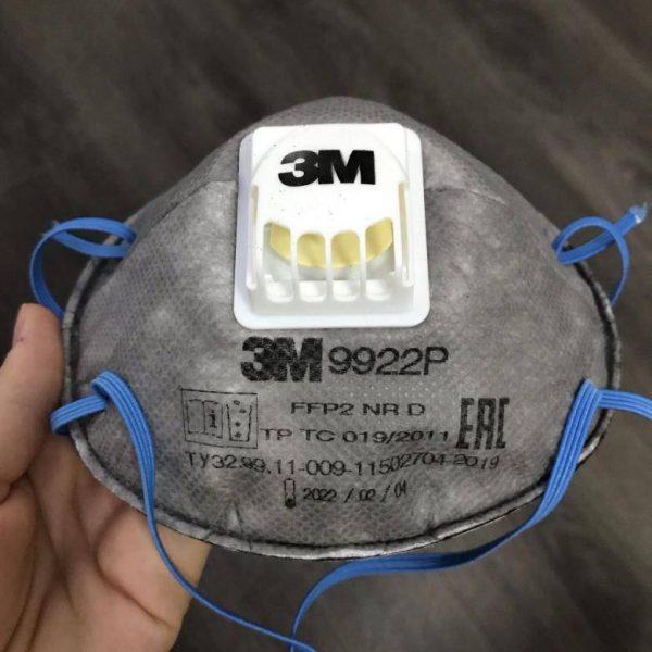 Респиратор 3M 9922 (FFP2)